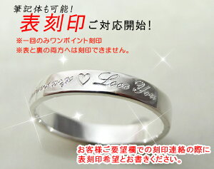純銀シルバーリングSV1000ファランジリングミディリング指輪シンプル刻印無料結婚指輪マリッジリングにも平打ちリングギフトプレゼントにも地球上で最も白い金属【楽ギフ_包装】【楽ギフ_メッセ入力】【楽ギフ_名入れ】