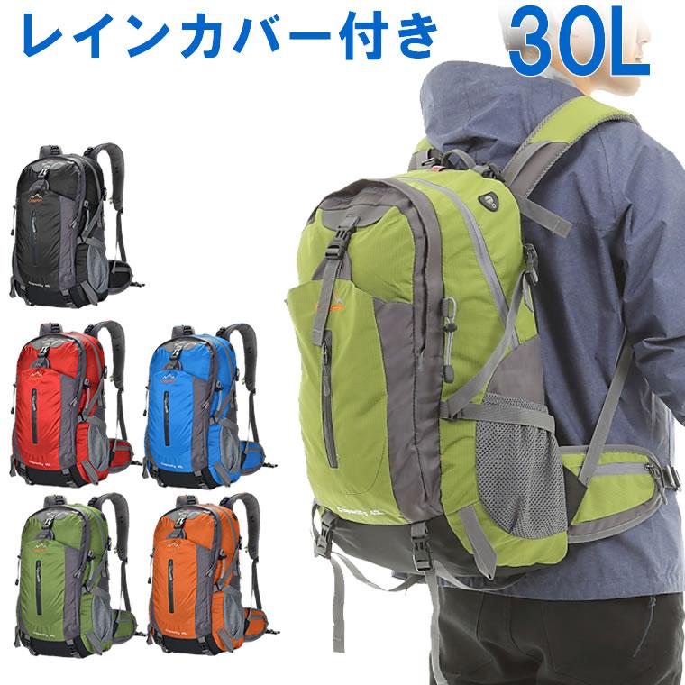 バックパック 35〜40L 登山 リュックサック レディース 軽量 収納性もバツグン レインカバー付きCREEPER 最新モデル