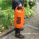 SAFEBET 防水バッグ ドライバッグ ドライチューブ 20L 防水性、密封性に非常に優れたロールトップバック 防災用として…