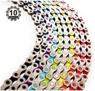 KMC X10VIVID10S color chains