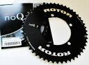 Noq-5034t-set