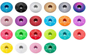 SUPACAZ スパカズ アルミトップキャップ ネコポス発送可 色のきれいなヘッドパーツ
