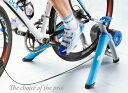 Tacx booster1
