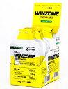 Winzone 2