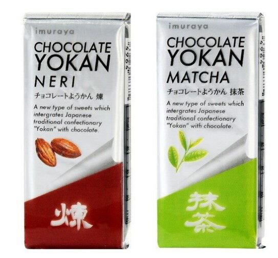 井村屋 チョコレートようかん 口溶けがなめらか 190kcal 55g カロリーが高く腹持ちがよい 冷やして美味しい 人気の 補給食