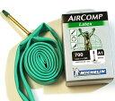 Aircomp latex60