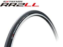 普利司通EXTENZA ekusutenza RR2LL長生活性價比700C緊鉗輪胎