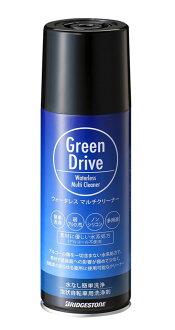 沒有普利司通Green Drive水的多重吸塵器