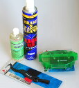Chain cleaningset b
