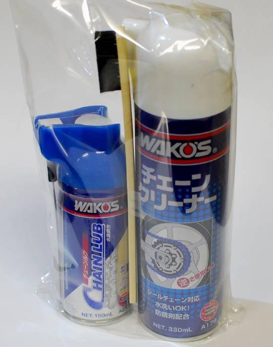 ワコーズ WAKOS チェーン クリーニングセット チェーンの清掃に クリーナー チェーンオイルセット