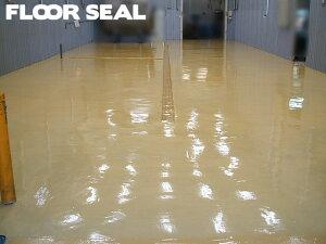 コンクリート 塗床材 シリカフロアー 9.8kg(4.9kg×2) カラー10色 (二液性エポキシ樹脂 コンクリート床の補修や仕上げに)【送料無料】【動画】コンクリート補修材・仕上材・床工事