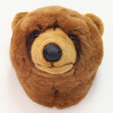 ANIMAL HEAD BROWN BEAR (アニマル ヘッド ブラウン ベアー) 【送料無料】 【AS】