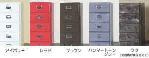 ■【ダルトンDULTON】5DRAWERSCHEST(5ドロワーチェスト)【送料無料】