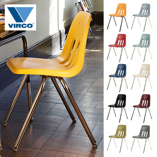 ■ VIRCO STACKING 9000 CHAIR (バルコ スタッキング 9000 チェアー) 【送料無料】