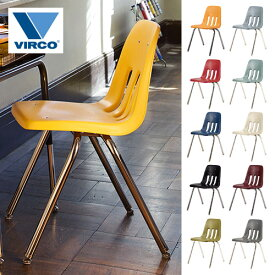 VIRCO STACKING 9000 CHAIR (バルコ スタッキング 9000 チェアー) 【送料無料】