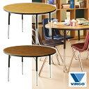 VIRCO 4000 TABLE ROUND M (バルコ 4000 テーブル ラウンド M) 【送料無料】 【ポイント10倍】