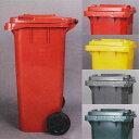 ■ 【ダルトン DULTON】 PLASTIC TRASH CAN 120L (プラスチック トラッシュ カン 120L) 【送料無料】 【ポイント10倍】 P...