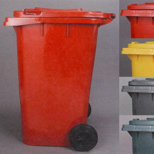 ■ 【ダルトン DULTON】 PLASTIC TRASH CAN 240L (プラスチック トラッシュ カン 240L) 【送料無料】 【ポイント10倍】 PT240