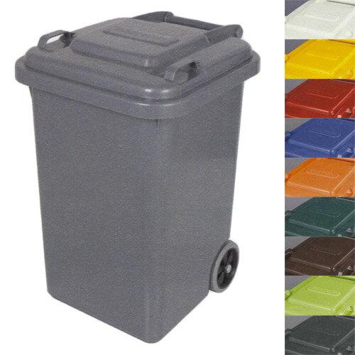 ■ 【ダルトン DULTON】 PLASTIC TRASH CAN 45L (プラスチック トラッシュ カン 45L) 【ポイント3倍】 100-146