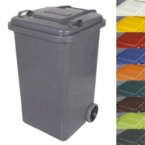 【ダルトン DULTON】 PLASTIC TRASH CAN 65L (プラスチック トラッシュ カン 65L) 【送料無料】 100-198【ポイント5倍】