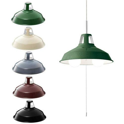 ■ ENAMEL LAMP (M) (エナメル ランプ M) SS-8003 【送料無料】 【ポイント10倍】