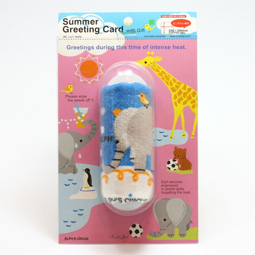CAPSULE MINITOWEL GREETING PINK (カプセル ミニ タオル グリーティング ピンク)