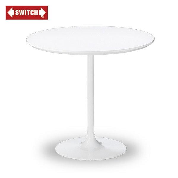 【SWITCH】 UC TABLE (スウィッチ UC テーブル) 【送料無料】 【ポイント10倍】