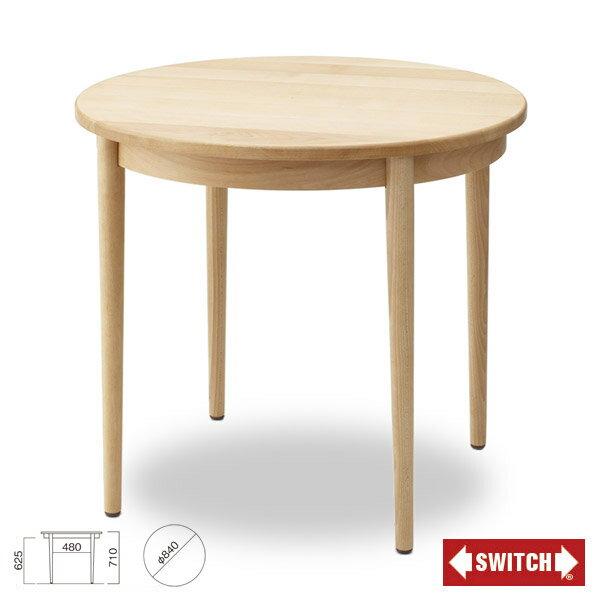 ■ 【SWITCH】 KARL DINING ROUND 84 TABLE (カール ダイニング ラウンド 84 テーブル) 【送料無料】 【ポイント10倍】
