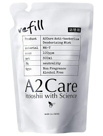 【A2Care|エーツーケア】除菌 消臭剤 300ml 詰め替え用 除菌消臭スプレー 消臭ミスト コロナウイルス死滅効果確認済【a2care1lri】