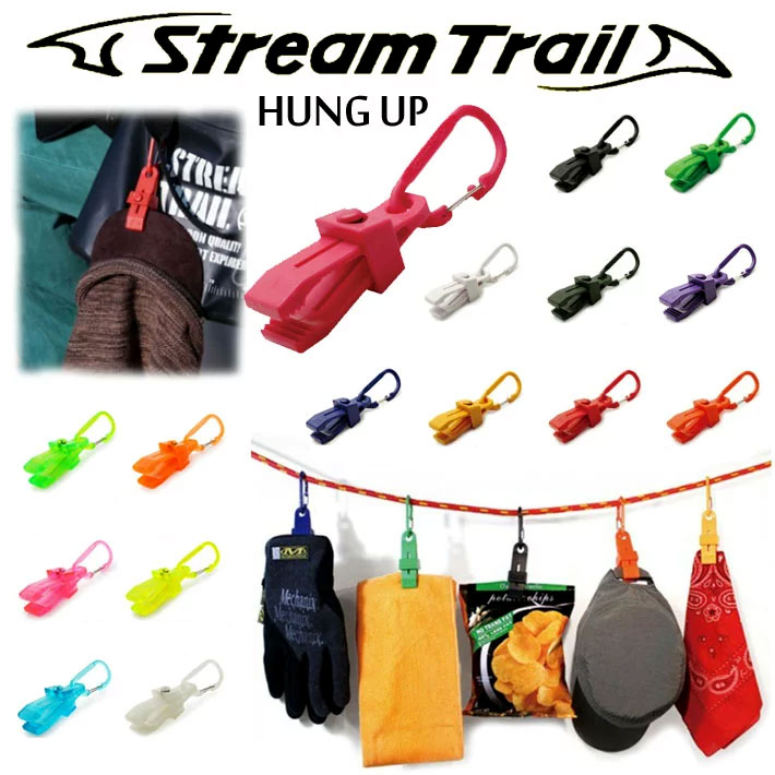 Stream Trail ストリームトレイル Hung Up クリップ カラビナ キーホルダー 【あす楽対応】