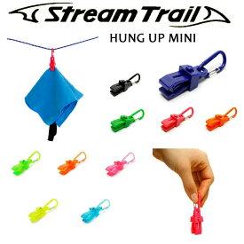 Stream Trail ストリームトレイル Hung Up MINI クリップ カラビナ キーホルダー 【あす楽対応】