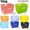 TOOLS トゥールス WATER BOX ウォーターボックス フレキシブルバケツ 四角バケツ 全8カラー 【あす楽対応】