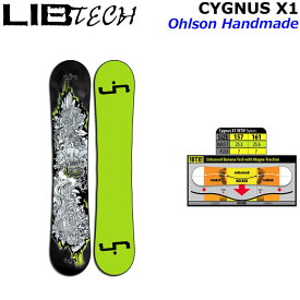 [在庫限りラスト1本!] [旧モデル] LIB TECH リブテック スノーボード CYGNUS X1シグナス BTX ロッカー ツインキャンバー [日本正規品] [outletsale-board]