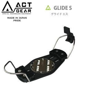 送料無料 19-20 ACT GEAR アクトギア ビンディング GLIDE S グライドエス ALPAIN アルペン アルパイン BINDING バインディング SNOWBOARDS スノーボード