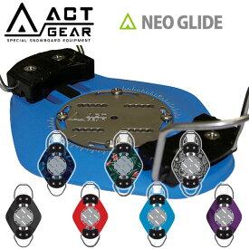 送料無料 19-20 ACT GEAR アクトギア ビンディング NEO GLIDE ネオグライド ALPAIN アルペン アルパイン BINDING バインディング SNOWBOARDS スノーボード