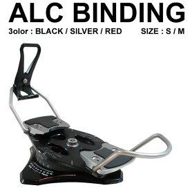 送料無料 19-20 ALC BINDING エーエルシー ビンディング Sサイズ Mサイズ アルペンボード バインディング