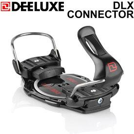 [S,Lサイズ10月以降入荷予定] 送料無料 20-21 DEELUXE ディーラックス DLX Connector ディーエルエックス コネクター スノーボード ビンディング バインディング アルペン アルパイン 日本正規品【あす楽対応】