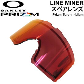 OAKLEY オークリー LINE MINER XL/LINE MINER ラインマイナー スペアレンズ [ Prizm Torch Iridium ] プリズムレンズ スノーゴーグル 日本正規品【あす楽対応】