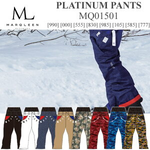 [現品限り特別価格] 20-21 MARQLEEN PLATINUM PANT MQ01501 マークリーン スノーボードウェア プラチナム パンツ ユニセックス [ 990/000/555/830/985 /105/585/777]
