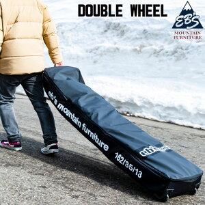 21-22 eb's スノーボードケース DOUBLE WHEEL ダブル ウィール 4100330 エビス【あす楽対応】