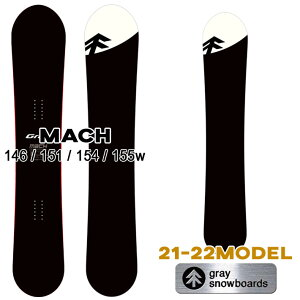 21-22 GRAY SNOWBOARDS グレイ MACH マッハ 146cm 151cm 154cm 155Wcm カーヴィング カービング スノーボード 板 送料無料