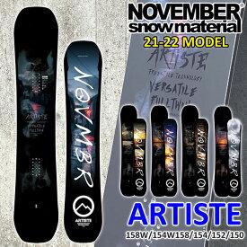21-22 NOVEMBER ARTISTE アーティスト 150cm 152cm 154cm 158cm 158W 154W ノベンバー ノーベンバー PARK ALLROUND メンズ サイズ 送料無料 スノーボード 板 2021 2022