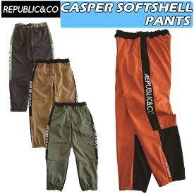 21-22 REPUBLIC&CO リパブリック パンツ CASPER SOFTSHELL PANTS キャスパーソフトシェルパンツ メンズ スノーウェア アウトドア 釣り スケートボード