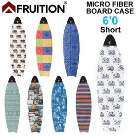 サーフボード ニットケース 6'0 FRUITION マイクロファーバー サーフィン ボード ケース SHORT フリューション【あす楽対応】