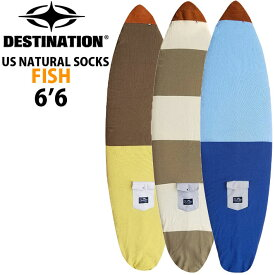 フィッシュボード 6'6 サーフボードケース ニットケース DESTINATION US Natural Socks FISH ニットカバー ディスティネーション [follows特別価格]