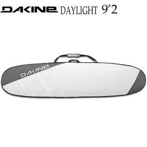 サーフボード ハードケース DAKINE 9'2 DAY LIGHT ロングボード用 ダカイン サーフボードケース【あす楽対応】