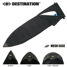 サーフボードケース メッシュケース ファンボードボード DESTINATION ディスティネーション MESH CASE FUN 7'6