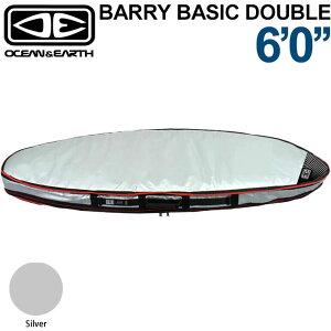 OCEAN&EARTH サーフボードケース BARRY BASIC DOUBLE 6'0 バリー ベーシック ダブル ショートボード用 オーシャンアンドアース