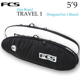 """FCS サーフボード ハードケース TRAVEL1 ファンボード [5'9""""] FUN BOARD 1本用 トラベル サーフトリップ ボードケース【あす楽対応】"""