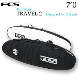 """FCS サーフボード ハードケース TRAVEL2 ファンボード [7'0""""] FUN BOARD 2本用 トラベル サーフトリップ ボードケース【あす楽対応】"""
